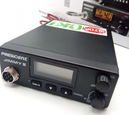 автомобильная радиостанция PRESIDENT JIMMY II ASC   - фото 4