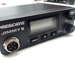 автомобильная радиостанция PRESIDENT JIMMY II ASC   - фото 7