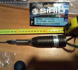 Sirio ML145 MAG - фото 1
