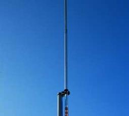 Energy 1 / 2 Базовая 1 / 2, 25-29МГц 500Вт, 5750 мм, 4Дб