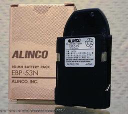 EBP-53N Аккумулятор для DJ-40 - фото 1
