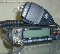 EMS-53 Тангента к Alinco DR 135 / 435 без DTMF