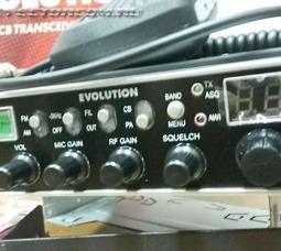 YOSAN EVOLUTION - фото 1