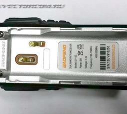 Портативная рация B BaoFeng UV-82  - фото 7