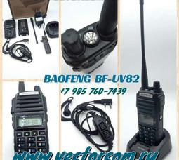Портативная рация B BaoFeng UV-82  - фото 8