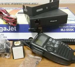 автомобильная радиостанция Megajet MJ 555К - фото 2