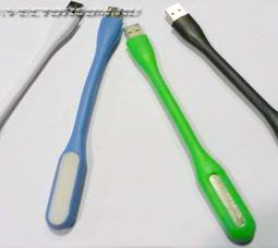 Фонарь подсветки разъем USB - фото 1