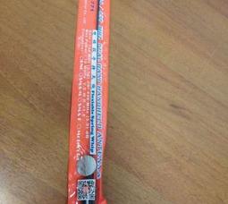 Nagoya NA-771 VHF / UHF Двухдиапазонная антенна (мама) Kenwood