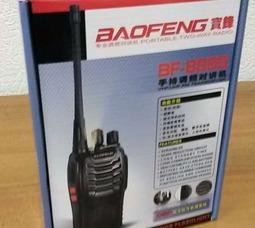 Портативная рация BaoFeng BF-888S  - фото 2