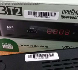 Приемник цифрового вещания  Vector-TV VZ 50   - фото 5