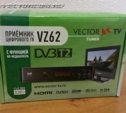 Приемник цифрового вещания Vector-TV VZ 62
