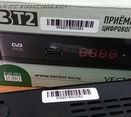Приемник цифрового вещания Vector-TV VZ 62   - фото 5