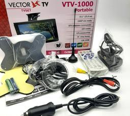 "автомобильный телевизор VTV-1000, 10"" Аналог+Цифра ( DVD-Т / DVB T-2) - фото 1"