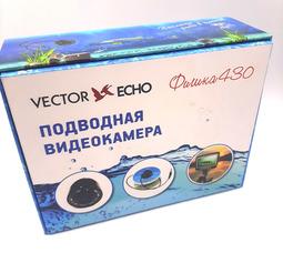 Подводная видеокамера Фишка 430  - фото 10