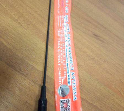 Nagoya NA-771VHF/UHF Двухдиапазонная антенна (папа)  - фото 2