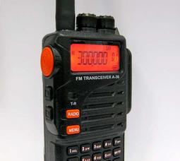 Аргут А-36 UHF (300-330МГц) РЕЧНАЯ + FM ПРИЁМНИК - фото 2