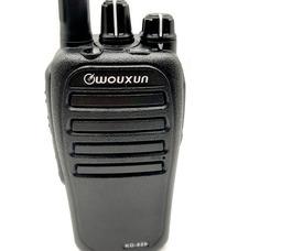 Радиостанция носимая Wouxun KG-828 до 10Ватт, UHFили VHF - фото 1