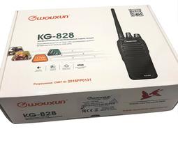 Радиостанция носимая Wouxun KG-828 до 10Ватт, UHFили VHF - фото 12