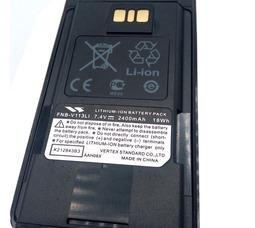 FNB-V113Li 7.4в 2400мАч для Vertex Standard серии VX-450 - фото 2