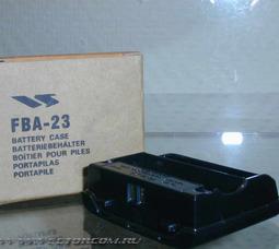 FBA-23 Контейн. под батар. для VX-6R, VX-7R - фото 2