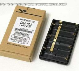 фото FBA-25 Контейнер под батар. для VX 1ХХ, ,2ХХ, 4ХХ серий