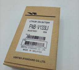 FNB-V133LI-UNI 7.4в 1380мАч  - фото 1
