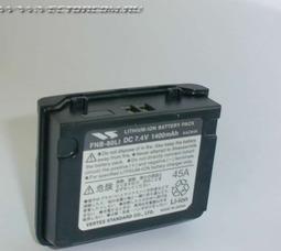 FNB-80LI Аккумулятор для VX-6R, 7R Li-on - фото 2