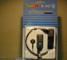 X 007 Гарнитура / ларингофон