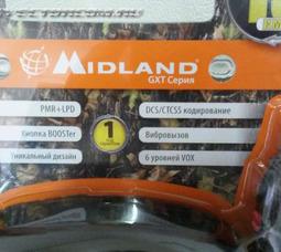Портативная рация Midland GXT850 LPD (433-434МГц) - фото 1