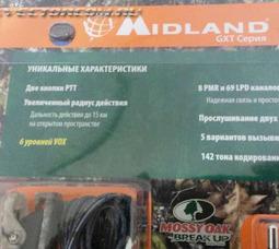 Портативная рация Midland GXT850 LPD (433-434МГц) - фото 3