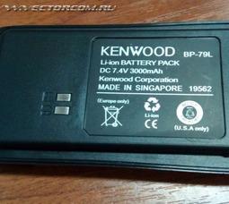 Портативная радиостанция Kenwood ТН-F9 DUAL 8 Вт 144/430МГц  - фото 6