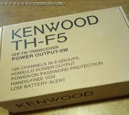 Портативная рация Kenwood TH - F5 8W 400-470МГц 16 каналов - фото 2