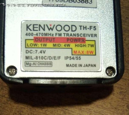 Портативная рация Kenwood TH - F5 8W 400-470МГц 16 каналов - фото 5