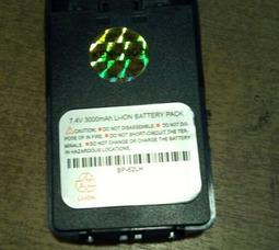 Портативная рация Kenwood TH - F5 8W 400-470МГц 16 каналов - фото 7