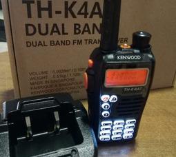 Портативная рация Kenwood TH-K4AT Dual Band - фото 1