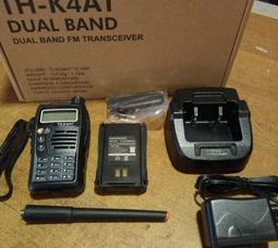 Портативная рация Kenwood TH-K4AT Dual Band - фото 3