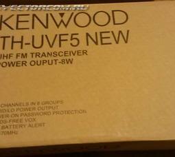 Портативная рация Kenwood TH-UVF5 двух-диапазонная 136-174/ 400-520МГц - фото 3
