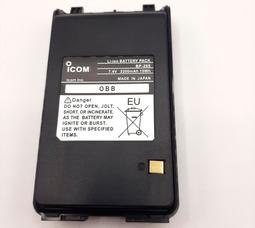 фото Аккумулятор BP-265  Li-on  7,4в 2200мAh АКБ для Icom