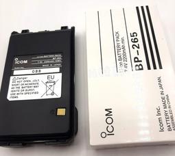 Аккумулятор BP-265  Li-on  7,4в 2200мAh АКБ для Icom - фото 2