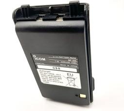 Аккумулятор BP-265  Li-on  7,4в 2200мAh АКБ для Icom - фото 3