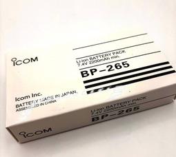 Аккумулятор BP-265  Li-on  7,4в 2200мAh АКБ для Icom - фото 6