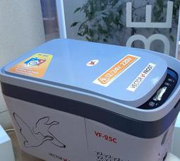 Автомобильный холодильник VF-25c Vector Frost - фото 1