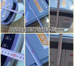 Автомобильный холодильник VF-25c Vector Frost - фото 12