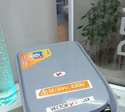 Автомобильный холодильник VF-25c Vector Frost - фото 2