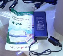 Автомобильный холодильник VF-25c Vector Frost - фото 4
