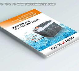 VF-22 Vector Frost Автомобильный холодильник  - фото 5