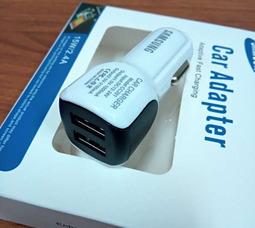 Разъём прикуривателя 2 USB 2.4А Samsung (box)