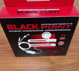 BLACK POINT антенна для Радио и ТВ - фото 1