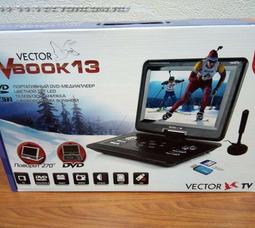 фото TV Vector Book DVD/TV-плеер 13 дюймов