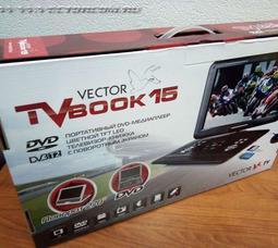 TV Vector Book DVD/TV-плеер 15 дюймов - фото 1